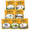 Jolly Phonics Workbooks Pack x 7