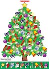 Christmas tree counting – poster