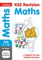 Collins KS2 Maths SATs Practice Workbook