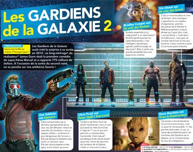 Les Gardiens de la galaxie (menu)