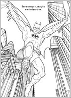 Batman Colouring Activity 6