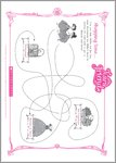 Tiara Friends Puzzle Activity (1 page)
