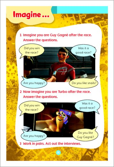 Turbo - Activity Sample Page