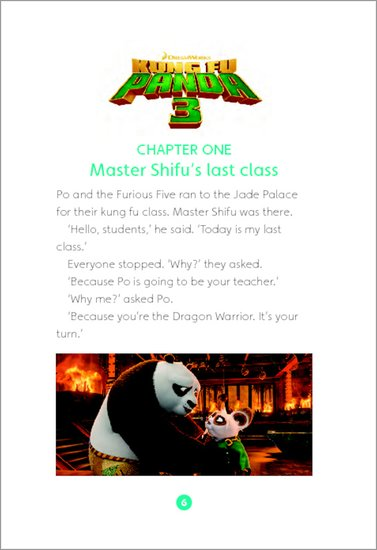 Kung Fu Panda 3 - Chapter 1 Sample Page