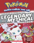 Official Guide to Legendary and Mythical Pokémon