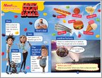 Cloudy with a Chance of Meatballs Sample Page (4 pages)