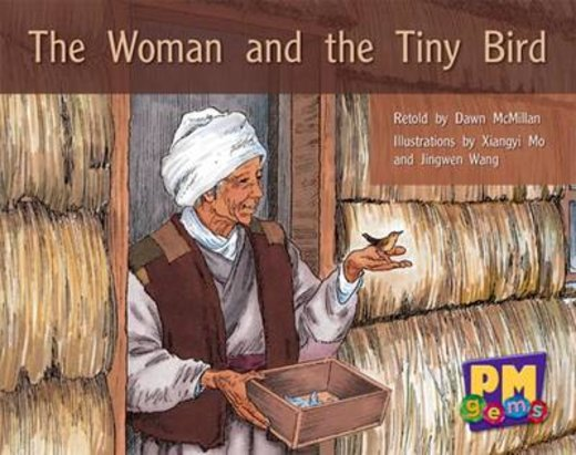 PM Green: The Woman and the Tiny Bird (PM Gems) Level 12 x 6