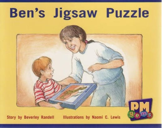 PM Red: Ben's Jigsaw Puzzle (PM Gems) Level 5 x 6