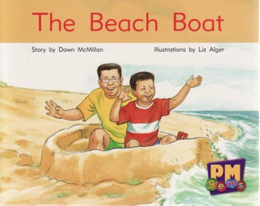 The Beach Boat (PM Gems) Levels 9, 10, 11