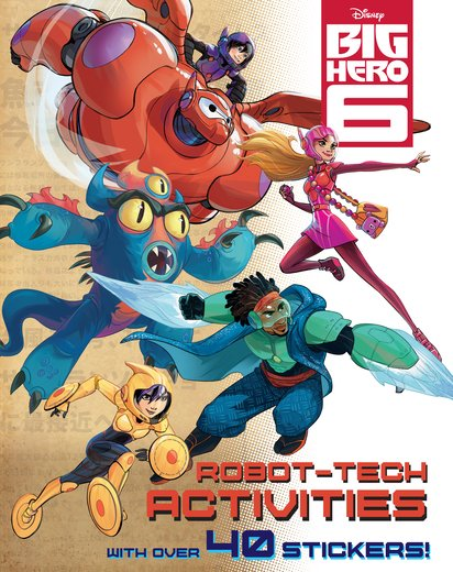 Big Hero 6: Robot-Tech Activities