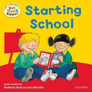 RAH First Exp At School NE