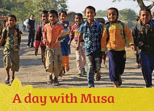 A Day with Musa