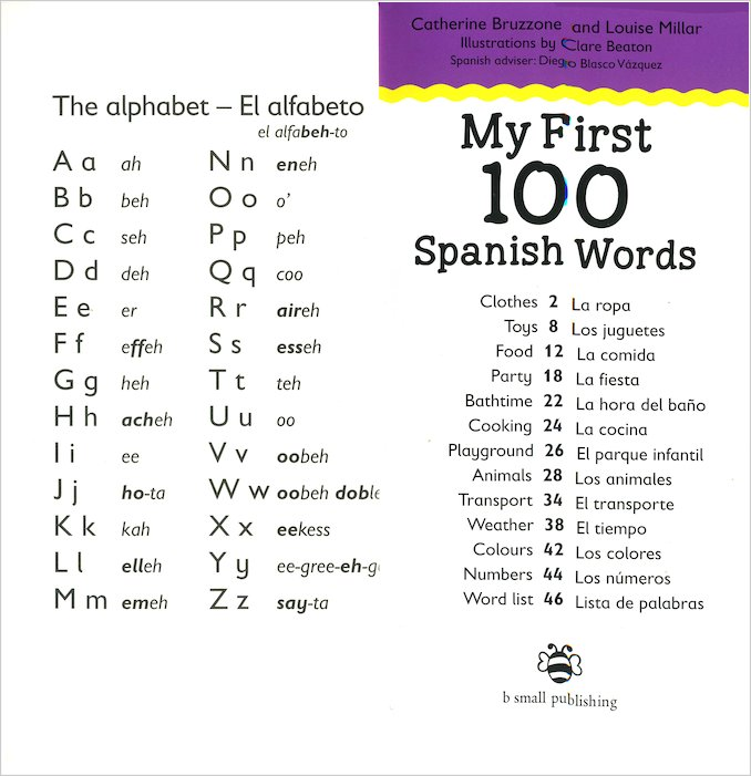 how do you say letter in spanish my 100 words scholastic club 11139