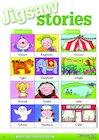 Jigsaw story starter cards