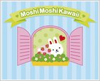 Strawberry Moshi window wallpaper