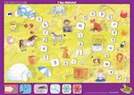 'I Spy Alphabet' game (1 page)