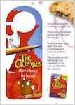Clumsies Doorhanger