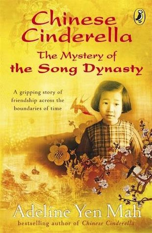 Chinese Cinderella: The Mystery of the Song Dynasty