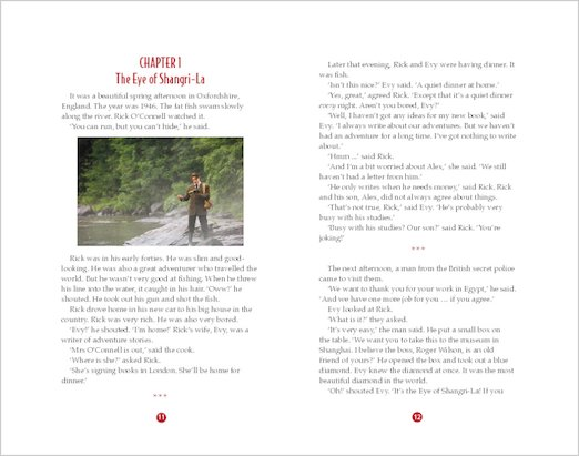 Tomb of the Dragon Emperor: Sample Pages