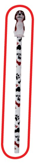 FREE puppy pencil and topper