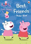Peppa Pig: Best Friends Sticker Book