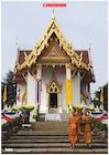 The Buddhist Wat Buddhapadipa temple – photo poster