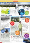 Let's find out about Beijing