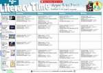 Scotland 5-14 Curriculum - September 2007 (1 page)