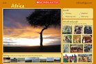 The Spirit of Africa – interactive resource