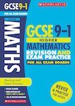 GCSE Grades 9-1: Higher Maths Revision and Exam Practice Book for All Boards x 10