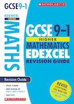 GCSE Grades 9-1: Higher Maths Edexcel Revision Guide x 10