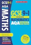 Higher Maths AQA Revision and Exam Practice Book x10