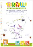 Dylan the Baker free activity sheets (2 pages)
