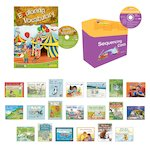 PM Oral Literacy Early Complete Pack