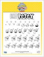How 2 Draw: Petey
