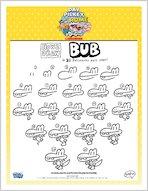 How 2 Draw: Bub