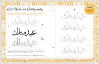 All About Eid: Calligraphy